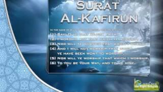 Abdullah Basfar- 109-Al- Kafirun.wmv