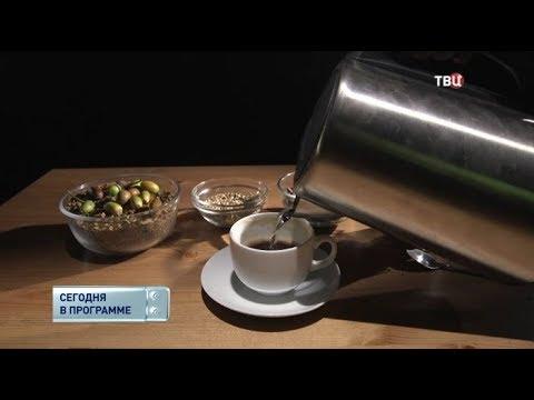 Кофе молотый. Естественный