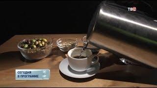 Кофе молотый. Естественный отбор