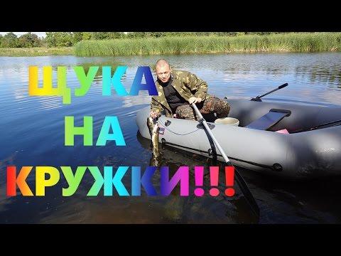 ловля на кружки в беларуси 2014 по новым правилам