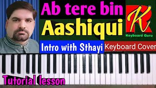 Ab Tere bin jee lenge hum, tutorial, keyboard cover. || Intro music with sthayi ||  by Rajeev ku.