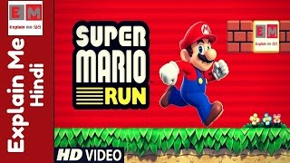 Super Mario Run Gameplay Review Good v/s Bad! Explained in Hindi