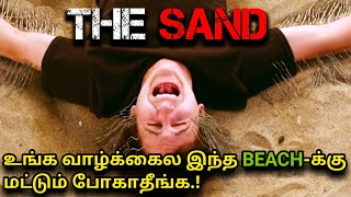The Sand|Movie Explained in Tamil|Thriller|Animal Attack|Creature|English to Tamil dubbed Movies|Mxt