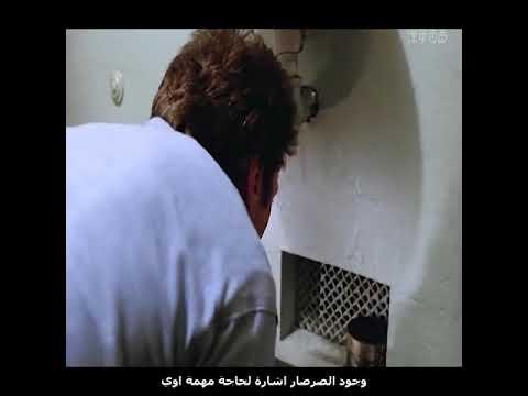 Download ملخص فيلم  Escape from alcatraz