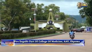 Fire Engulfs Part Of College Of Medicine, AAU, Ekpoma