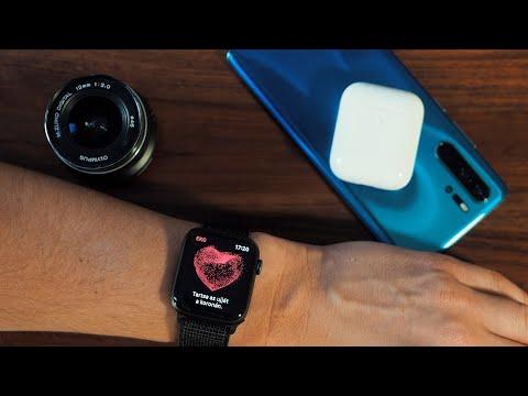 AirPods 2, Apple Watch EKG + VÁROSTISZTÍTÁS S03E44