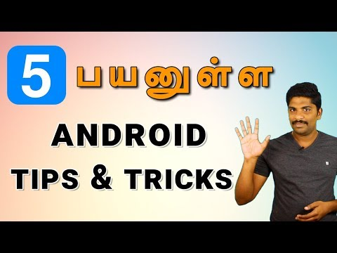5 BEST பயனுள்ள Android Mobile Tricks in Tamil - Loud Oli Tech
