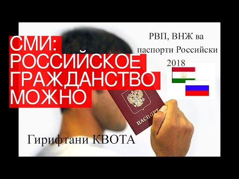 СМИ: российское гражданство можно будет получить безотказа отиностранного