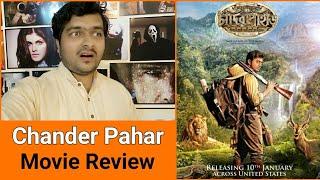 Chander Pahar ( Bengali )  Movie Review