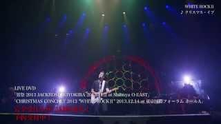 2011年から3年連続の開催となる恒例のクリスマスコンサートのLIVE DVDも...