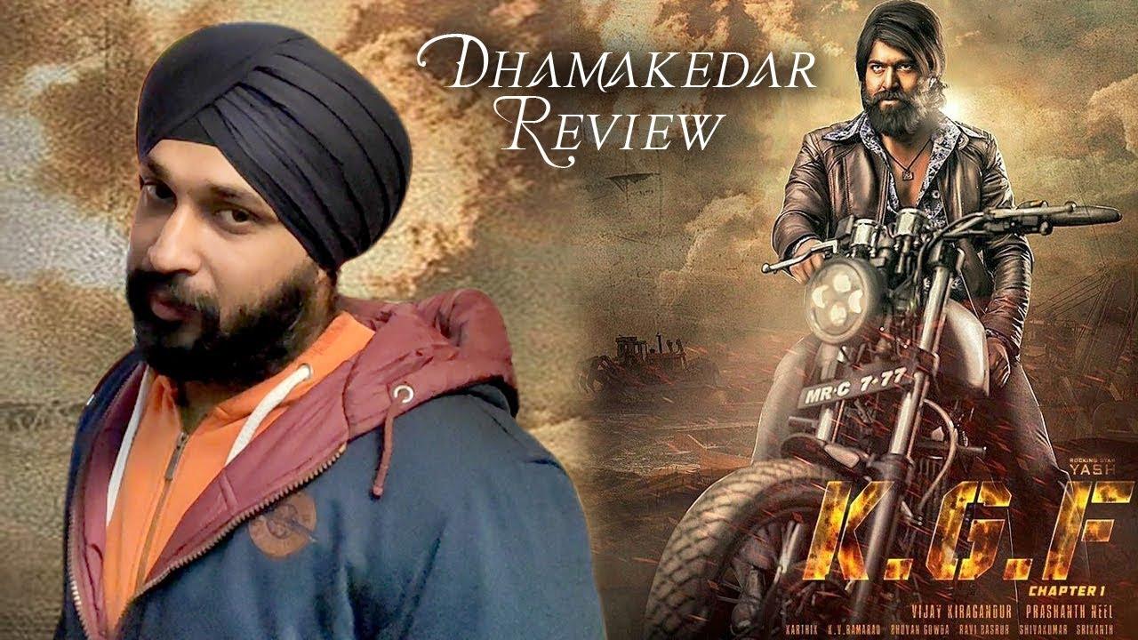 Kgfchapter 1 Movie Review Yash Srinidhi Shetty Mouni Roy