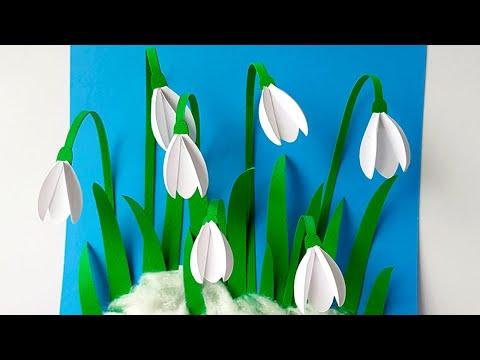 ПОДСНЕЖНИКИ Объёмная аппликация из бумаги Весенние поделки из бумаги своими руками | Paper Snowdrops