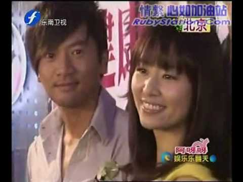 Ruby Lin & Alec Su together in FAB autograch session - YouTube