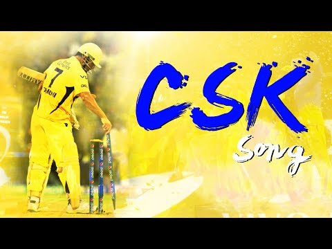 CSK Anthem 2019 | IPL 2019 Song | Dhoni Gethu | Whistle Podu | Aadhan Tamil