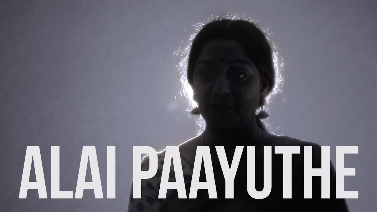 Alai Paayuthe Feat Rajani Shridhar