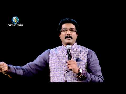 Daily Promise and Prayer by Bro. P. Satish Kumar from Calvary Temple - 25.05.2018