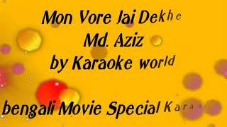 Mon Bhore Jai DekheKaraoke |Md. Aziz -9126866203