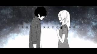 【夏代孝明】 盲目の宇宙飛行士 【オリジナルPV】 thumbnail