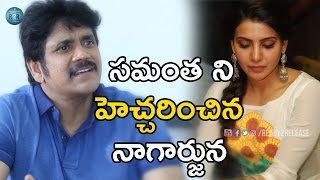 Nagarjuna sweet warning to samantha | ready2release.com