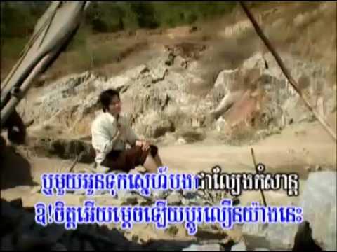 4u khmer karaoke vol 04 (05)