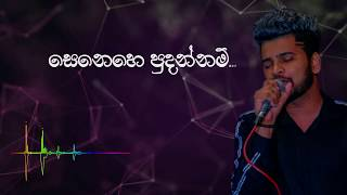 shihan-lanthra-kandula-niwannam-cover-song-valentine-day-2020-song