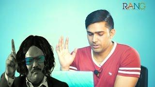 Bijaya Kumar Gachchhadar || Minister Again || यि त सब भन्ने कुरा न हुन ! : Let's Start Roasting!