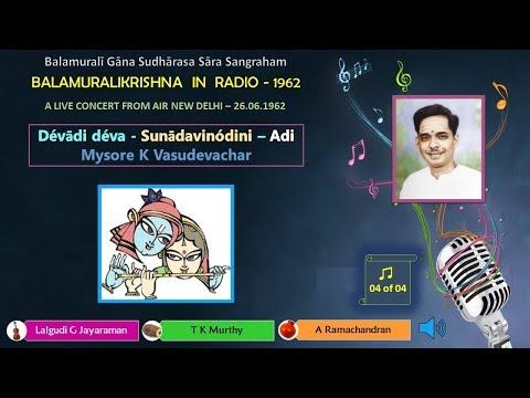 Dévādi déva - Sunāda vinódini - M Vasudevacharya - Balamuralikrishna in Radio - 1962 [Track 4 /4]