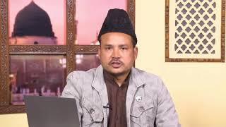 Tajweed-ul-Quran | Class-71
