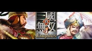 """Let's Play Dynasty Warriors 5 Empires - Part 1 - """"To Unify China"""""""