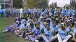 00 1 Bizutage IUT GMP Toulouse 1990