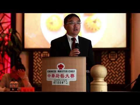 FINAL—Chinese Masterchef