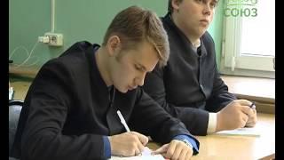 Уроки православия. Ключевые темы церковной догматики. Урок 1. 26 ноября 2015