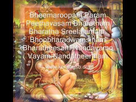 Laghu Vayusthuthi.wmv