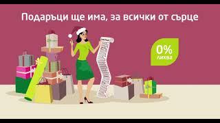 Vivus Animated FB Post Dec 23