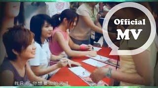Скачать S H E Yes I Love You Official MV