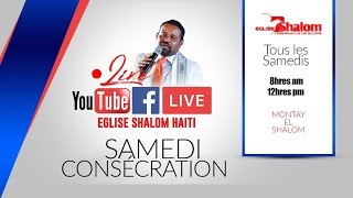 Samedi Consécration 13 Juillet 2019. Share Like, Subscribe.
