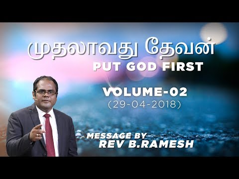 AFT Bangalore Live - Tamil Service by Rev B.Ramesh