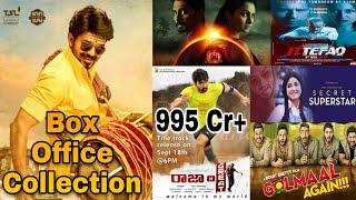 Box Office Collection of Mersal,Raja The Great,Aval,Golmaal Again,Ittefaq & Secret Superstar