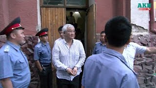 К.Кулматову продлили меру пресечения в СИЗО до 28 августа