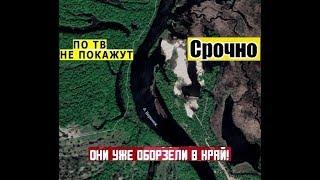 Власти Воронежа уничтожают реки и природу, а рыбакам запретили подъезжать к воде ближе 200 метров