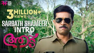 Sharbath Shameer Intro from Aadu - Vijay Babu,Jayasurya,Sandra Thomas