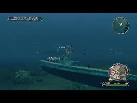Battlestations: Pacific №25 Подводный патруль