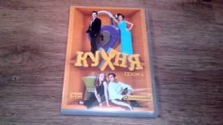 Пополнение DVD коллекшн
