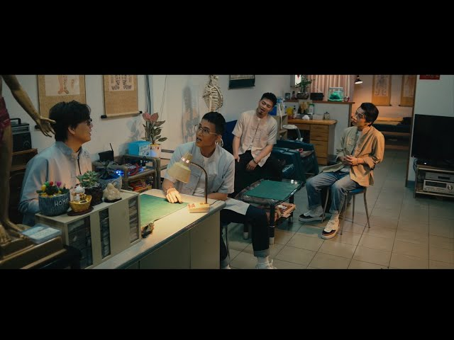 蕭煌奇 Ricky Hsiao〈寫一條歌,寫你我爾爾〉Feat. 茄子蛋 Official MV