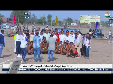 Ward-2 Karnal Kabaddi Cup Live Now