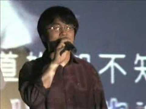 Berkeley 卡拉OK比賽 第2名影片 2003 karaoke