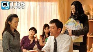 結婚式の夜、理佐子(戸田菜穂)が一緒にホテルに行った男は、雄一(光石研...