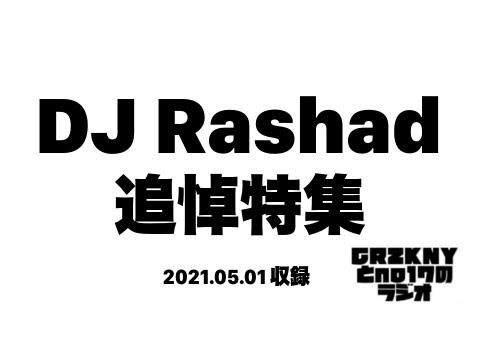 DJ Rashadの特集をラジオでやった話