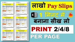 EXCEL Magic 👉 Create 100000 salary pay slip in 1 Second || Print 2,4,6,8 Slips Per Page