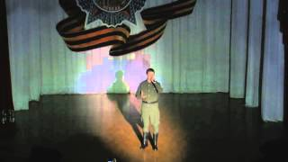 Сергей Данилов - Победа (Cover ТРИАДА)